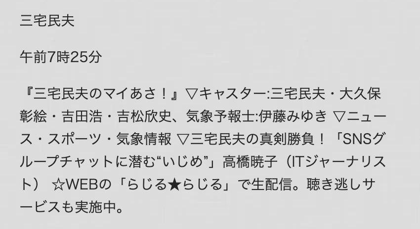 f:id:aki-akatsuki:20210225170926j:plain