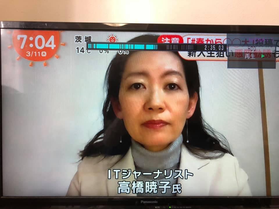 f:id:aki-akatsuki:20210318164730j:plain