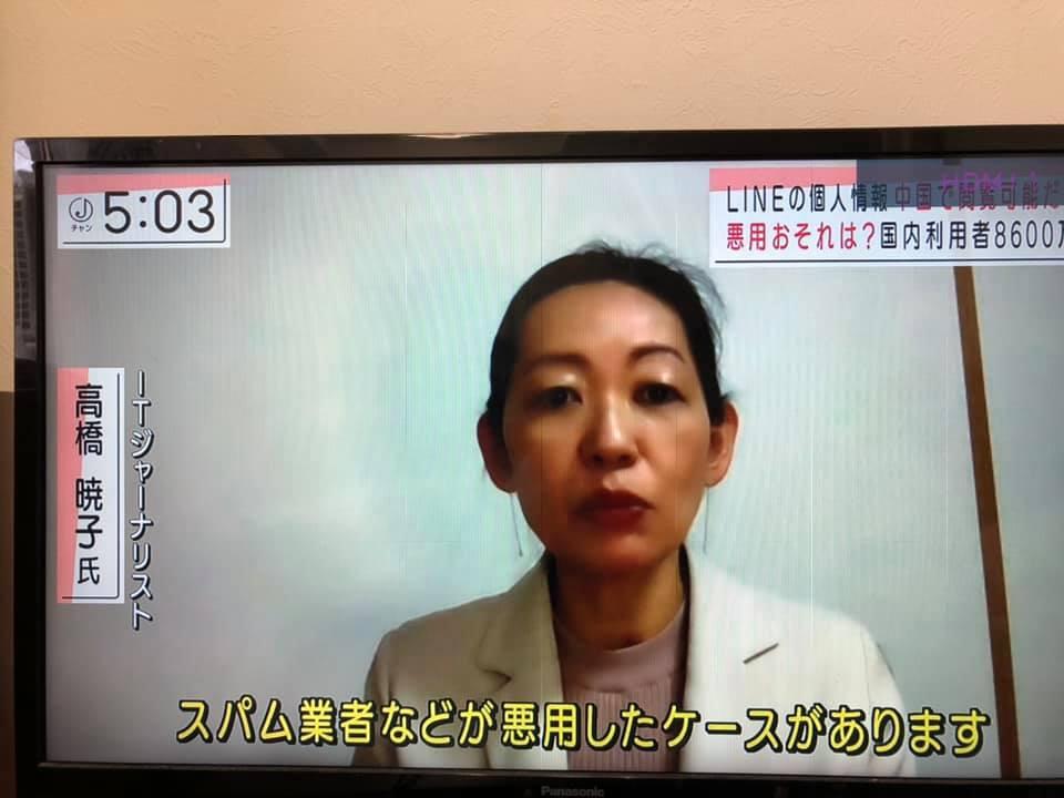 f:id:aki-akatsuki:20210318165351j:plain