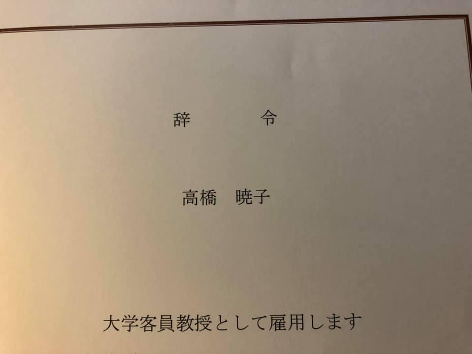 f:id:aki-akatsuki:20210408190523j:plain