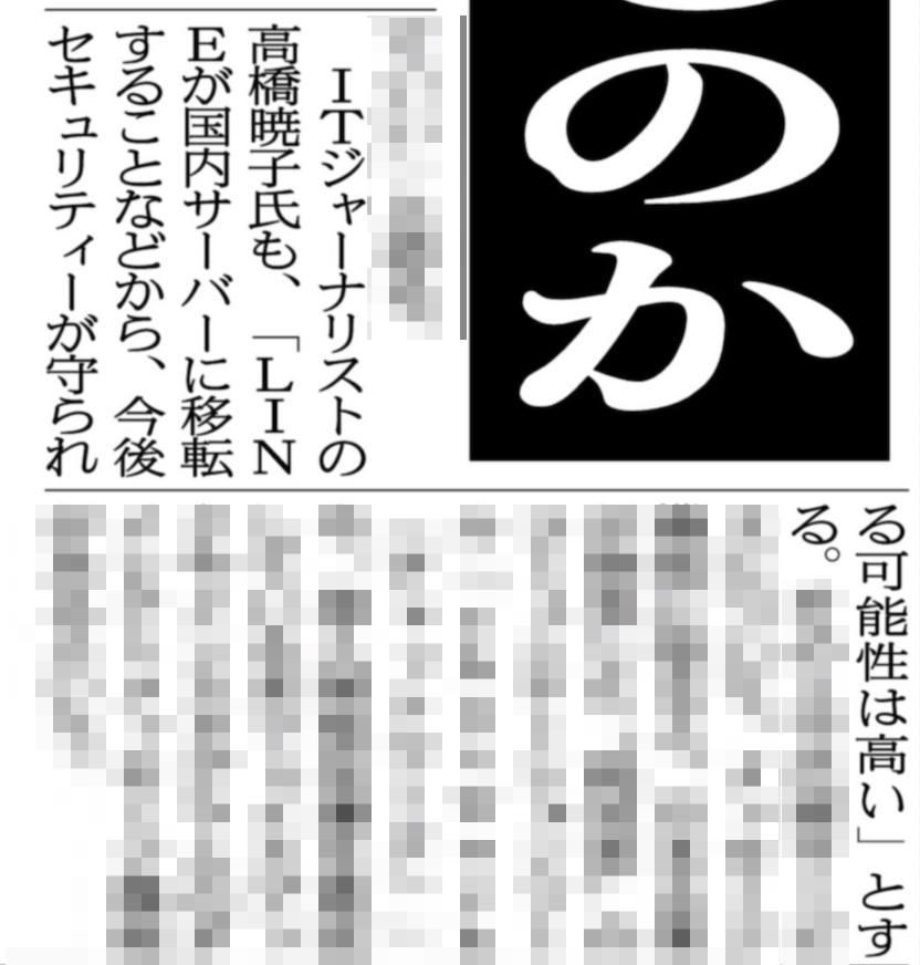 f:id:aki-akatsuki:20210408190733j:plain
