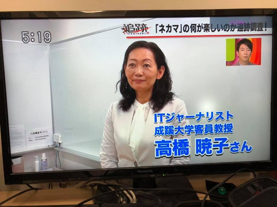 f:id:aki-akatsuki:20210408190944j:plain