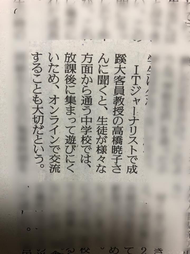 f:id:aki-akatsuki:20210428170030j:plain