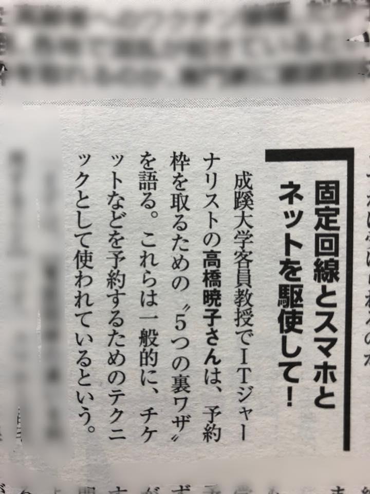 f:id:aki-akatsuki:20210428170208j:plain