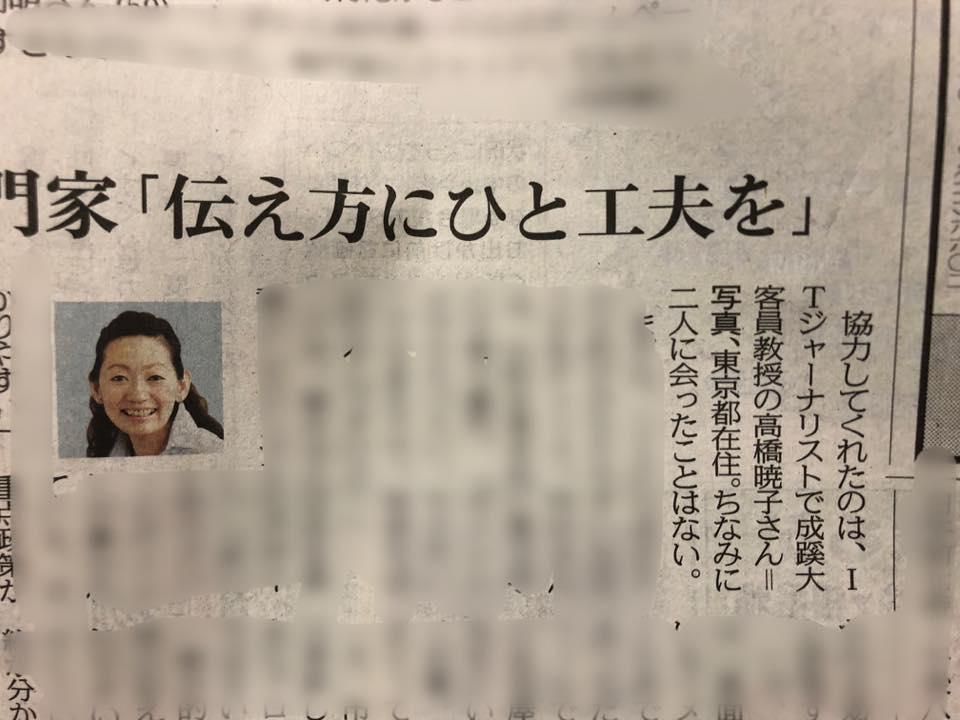 f:id:aki-akatsuki:20210428170539j:plain