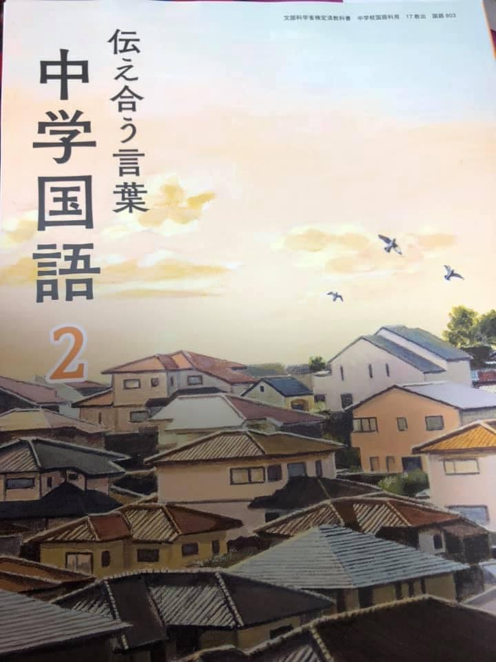 f:id:aki-akatsuki:20210428171227j:plain