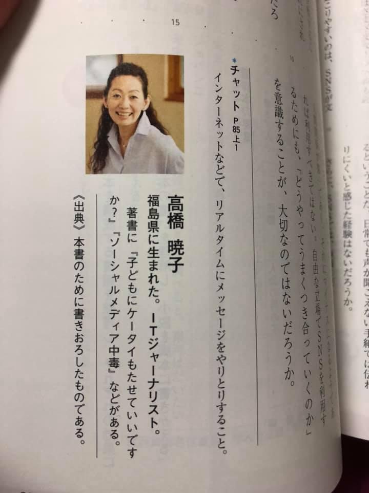 f:id:aki-akatsuki:20210428171230j:plain