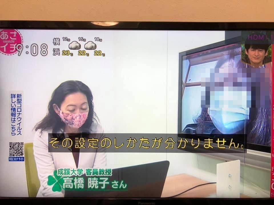f:id:aki-akatsuki:20210517165620j:plain