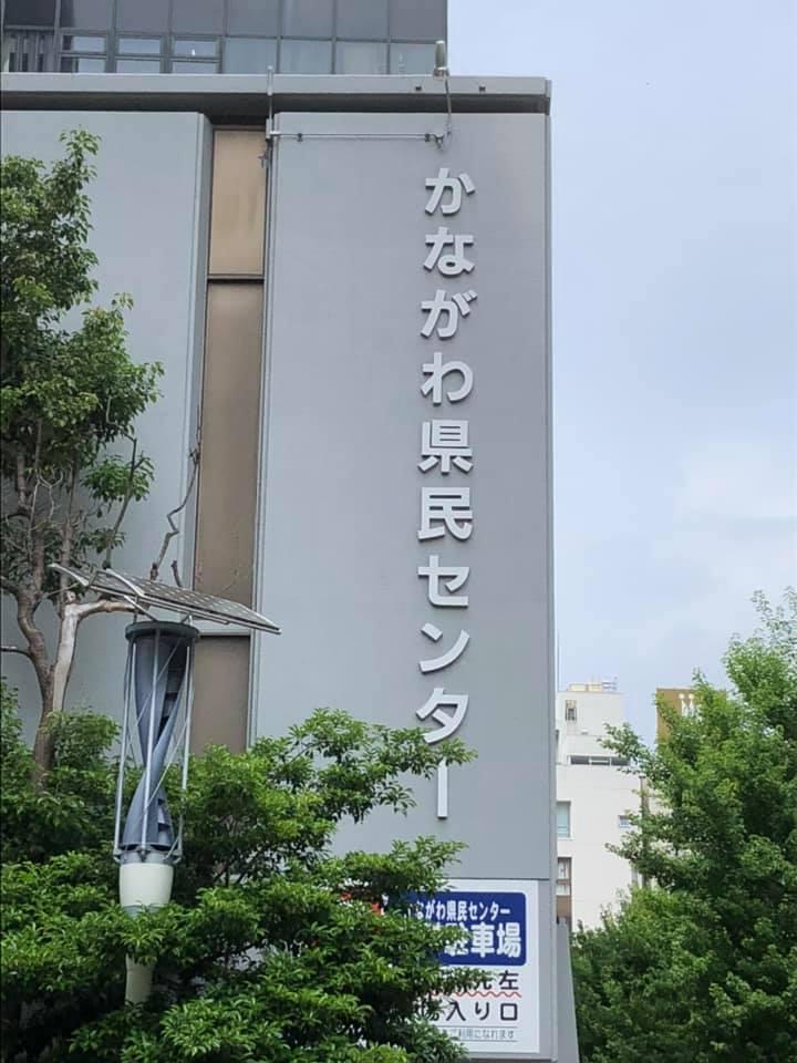 f:id:aki-akatsuki:20210525151326j:plain