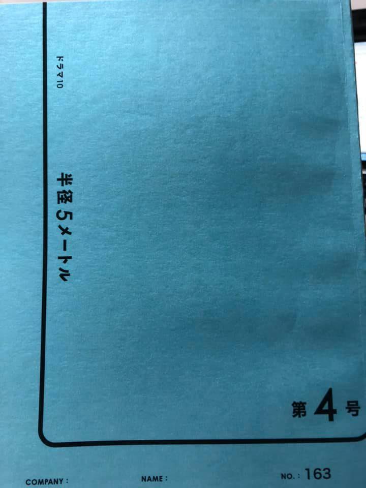 f:id:aki-akatsuki:20210525152305j:plain