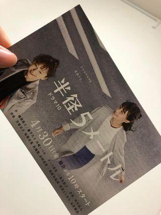 f:id:aki-akatsuki:20210525152318j:plain