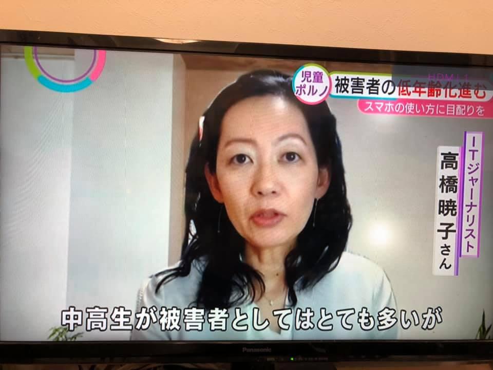 f:id:aki-akatsuki:20210525153028j:plain