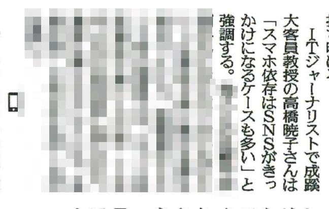 f:id:aki-akatsuki:20210707171527j:plain