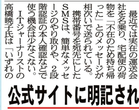 f:id:aki-akatsuki:20210707172039j:plain