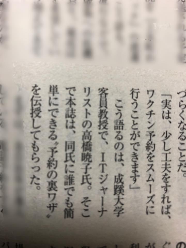 f:id:aki-akatsuki:20210707172355j:plain