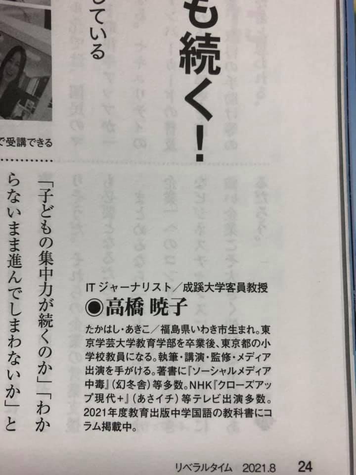 f:id:aki-akatsuki:20210707173227j:plain