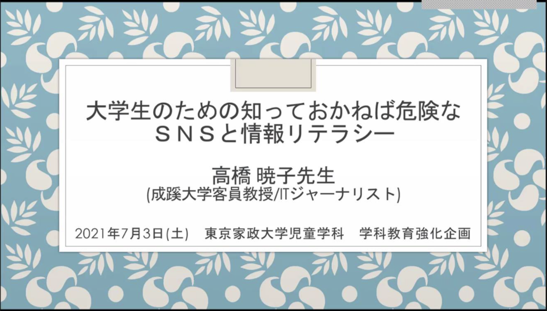 f:id:aki-akatsuki:20210707173414p:plain