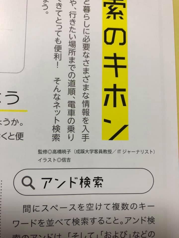 f:id:aki-akatsuki:20210707173624j:plain