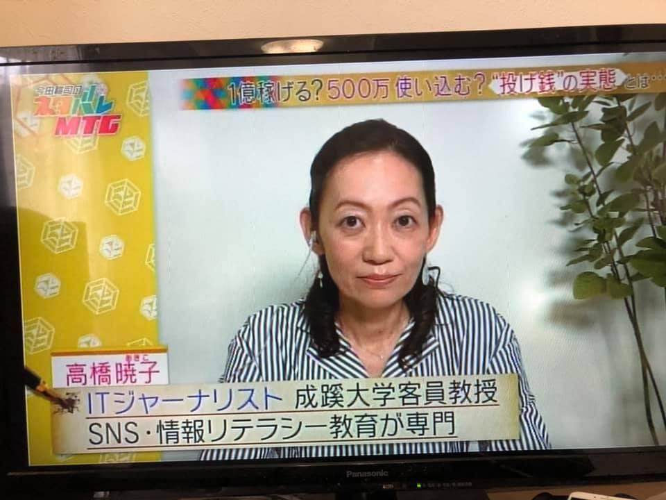 f:id:aki-akatsuki:20210707173740j:plain
