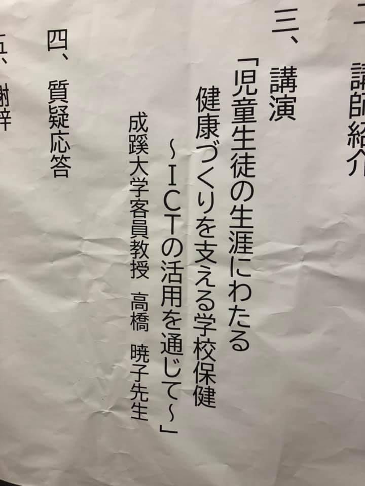 f:id:aki-akatsuki:20210906150232j:plain