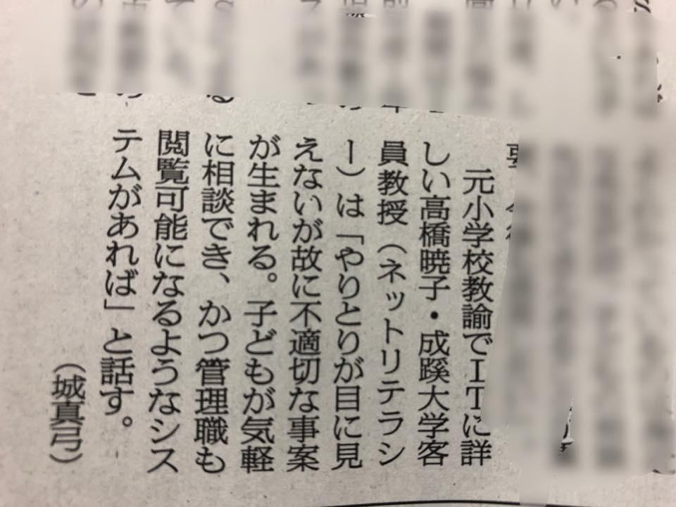 f:id:aki-akatsuki:20210906150443j:plain