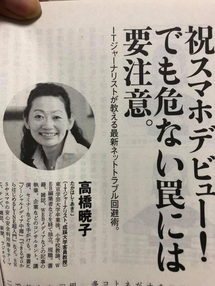 f:id:aki-akatsuki:20210906150717j:plain