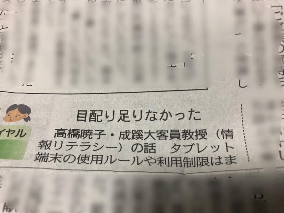 f:id:aki-akatsuki:20211001161556j:plain