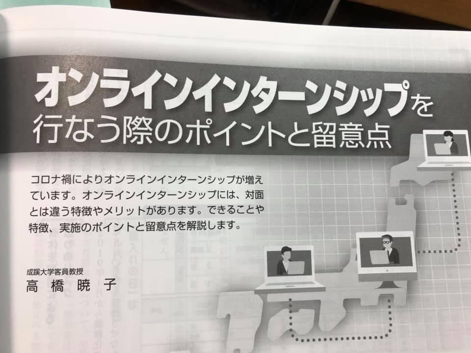 f:id:aki-akatsuki:20211001162923j:plain