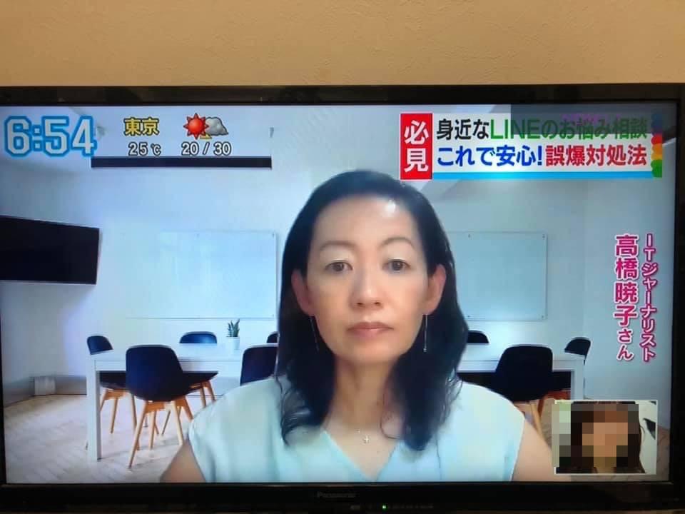 f:id:aki-akatsuki:20211001163635j:plain