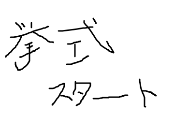 f:id:aki-america:20160629101238p:plain