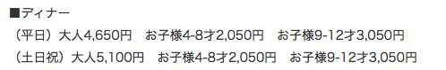 f:id:aki-america:20170810084850p:plain