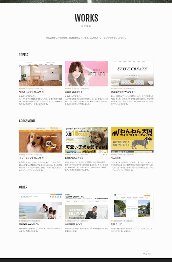 f:id:aki-blog:20160614203828p:plain