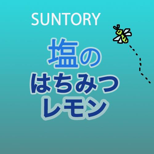 f:id:aki-blog:20160703184740p:plain