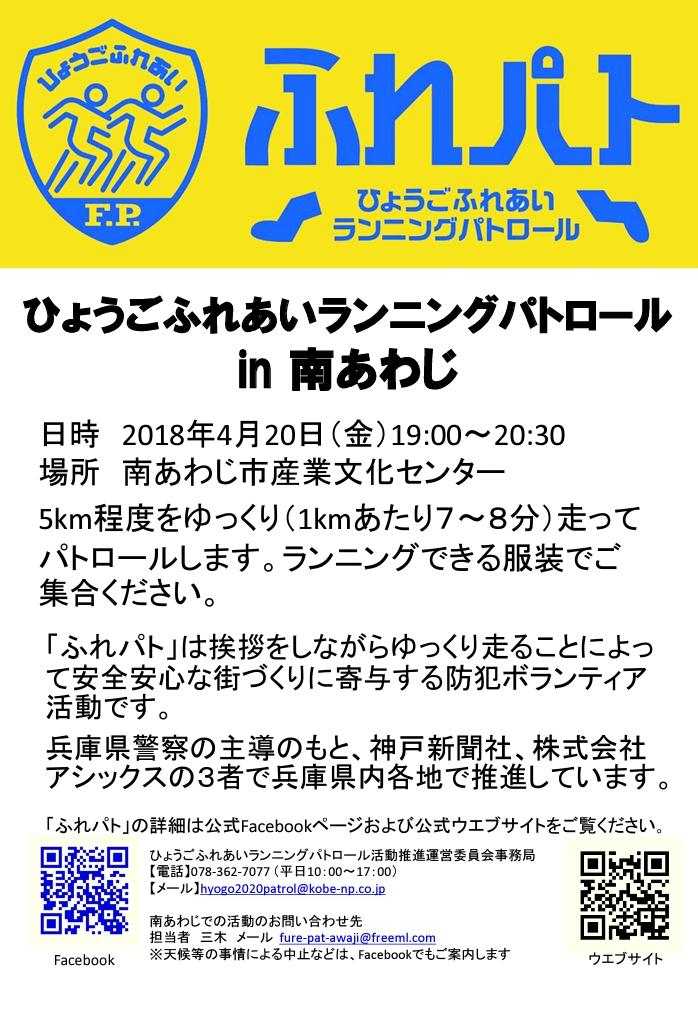 f:id:aki-houmu:20180409160212j:plain
