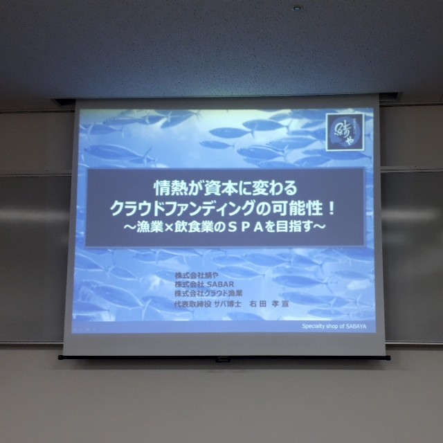 f:id:aki-houmu:20180418175437j:image