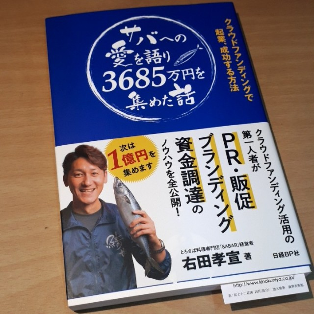 f:id:aki-houmu:20180418175451j:image