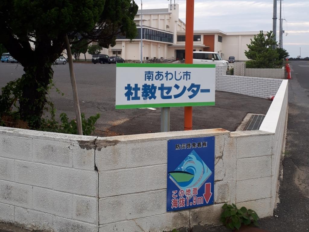 f:id:aki-houmu:20180713132429j:plain