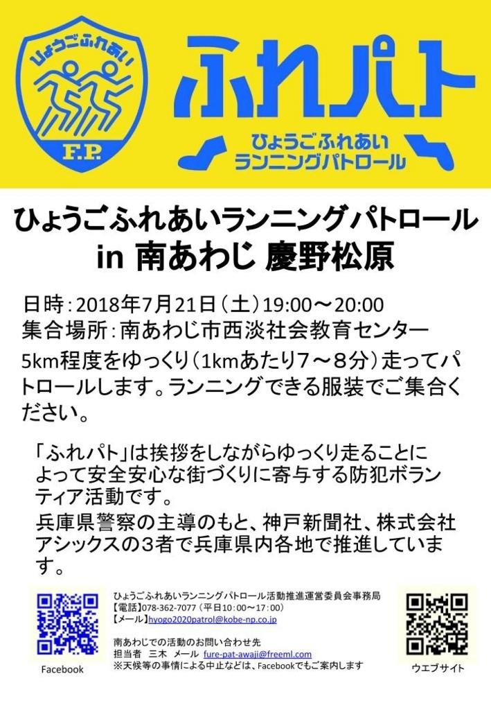 f:id:aki-houmu:20180713133514j:plain