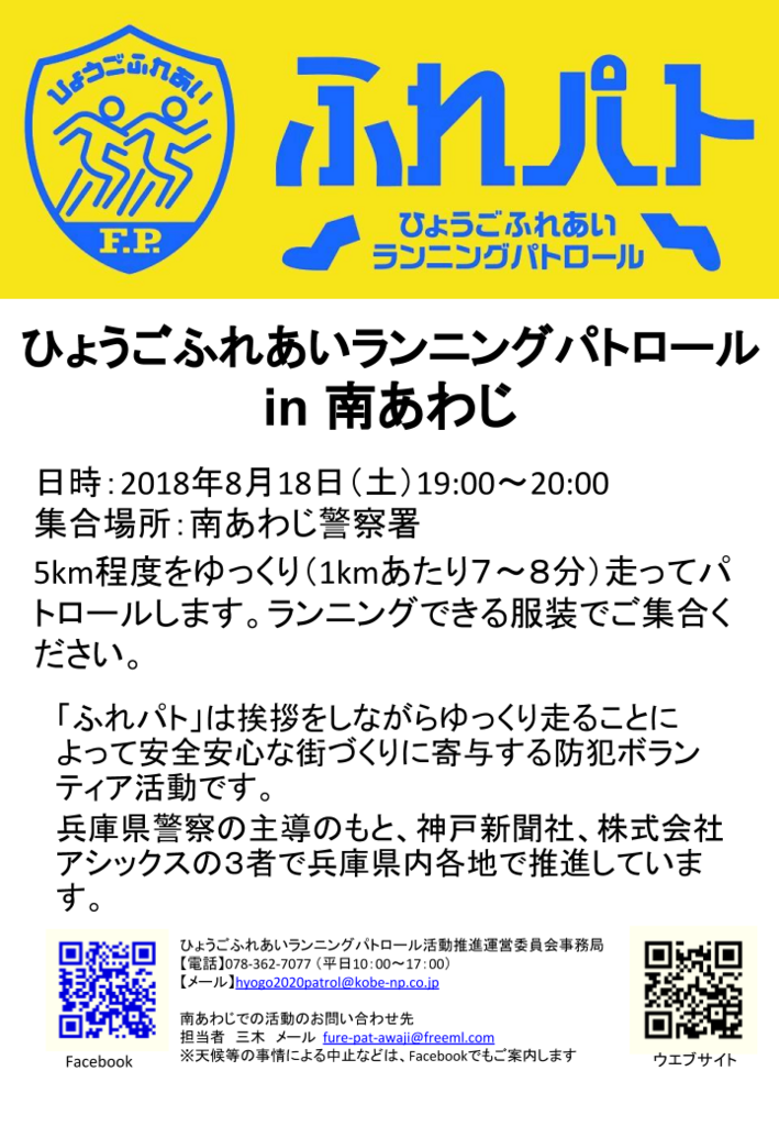 f:id:aki-houmu:20180808155343p:plain