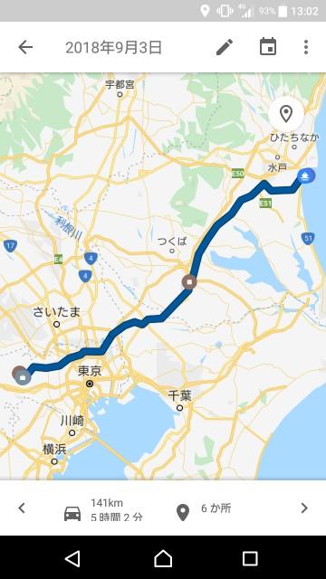 f:id:aki-hs125:20190615130237j:image