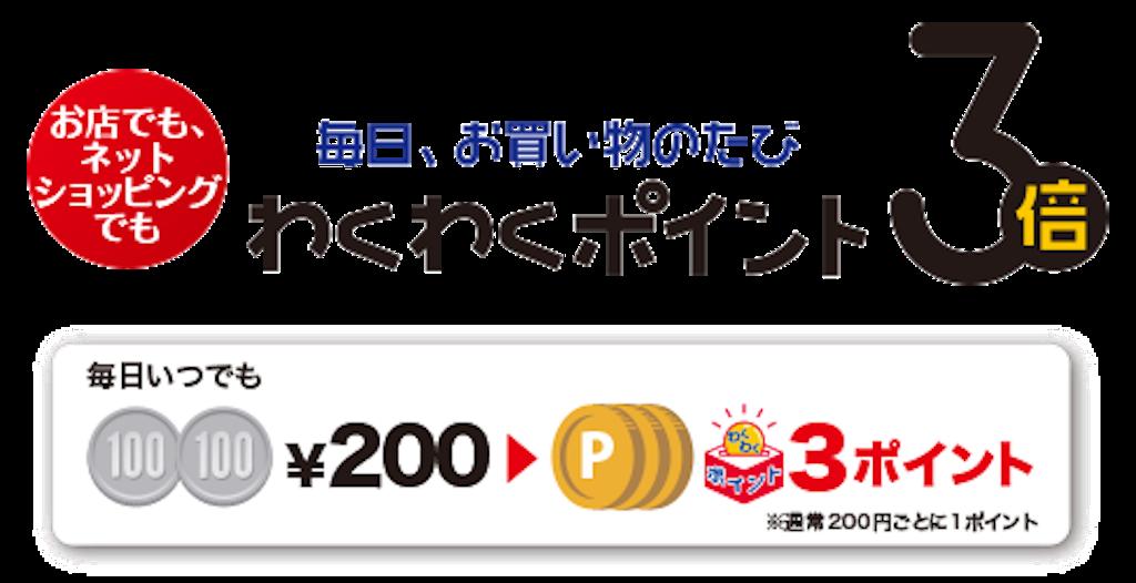 f:id:aki-n42913:20170920082333p:image