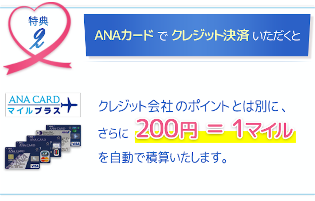 f:id:aki-n42913:20170926204408p:image