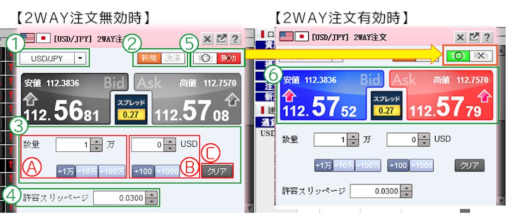 f:id:aki-n42913:20171030220907p:image