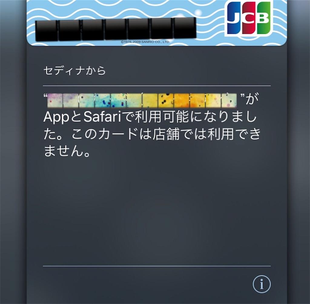 f:id:aki-n42913:20171211222539j:image