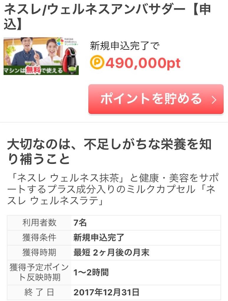 f:id:aki-n42913:20171227190720j:image