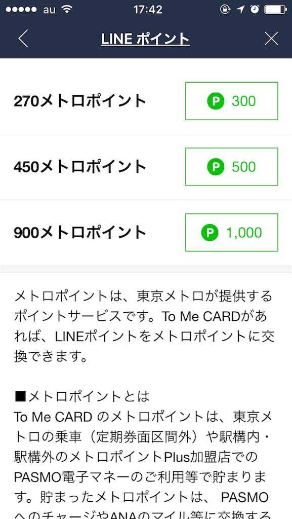 f:id:aki-n42913:20180111174235p:image