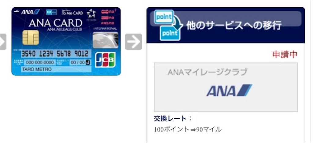 f:id:aki-n42913:20180112084828j:image