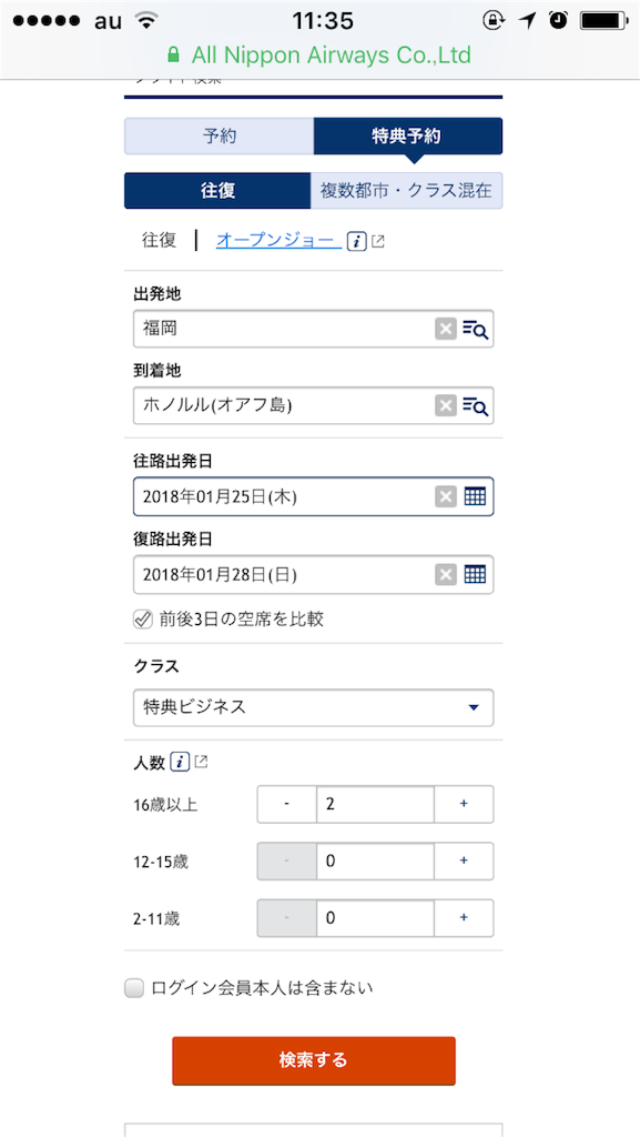 f:id:aki-n42913:20180114122404p:image