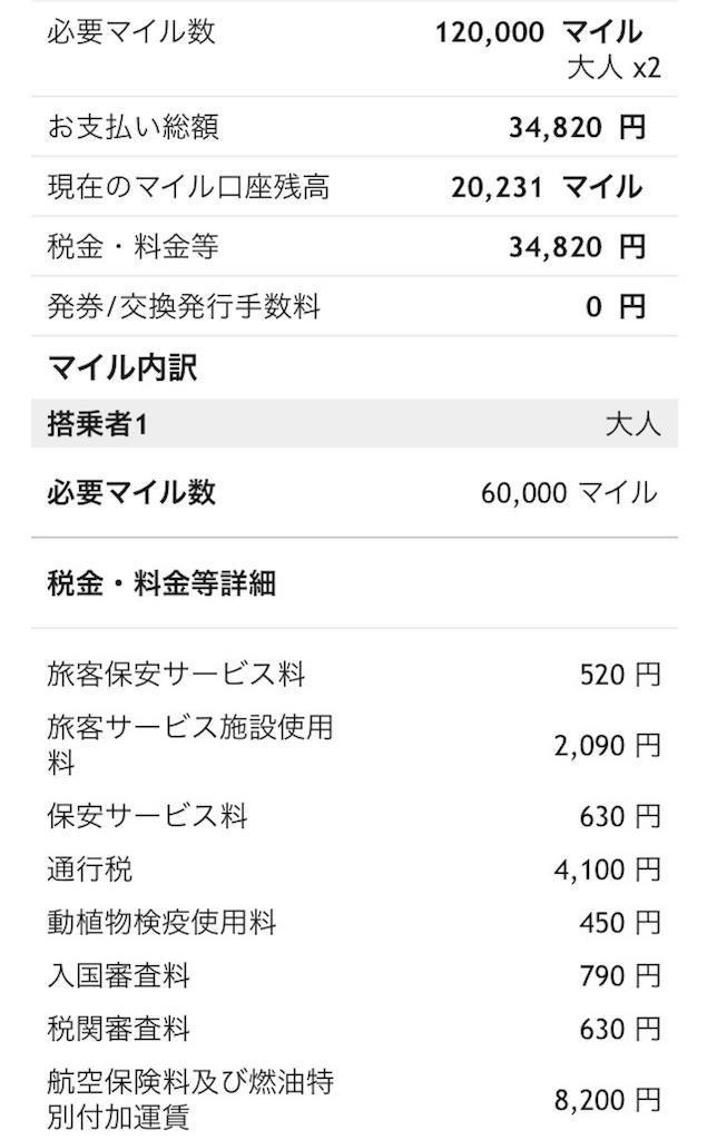 f:id:aki-n42913:20180114134009j:image