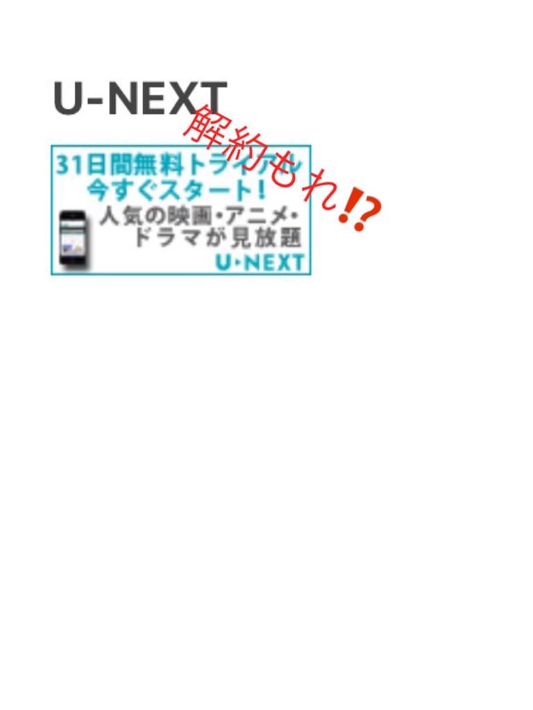 f:id:aki-n42913:20180119185703j:image